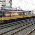 Photos: 京阪:8000系(8007F)-01