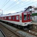Photos: 近鉄:8810系(8926F)-01