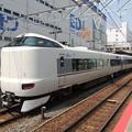JR西日本:287系(FC06)-01