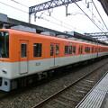 Photos: 阪神:8000系(8211F)-01