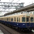 Photos: 阪神:5000系(5005F)-01