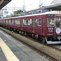 Photos: 阪急:5000系(5008F)-02