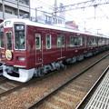 Photos: 阪急:1000系(1000F)-02