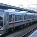 Photos: JR西日本:321系(D2)-04