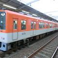 Photos: 阪神:8000系(8233F)-02