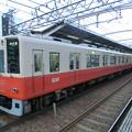 Photos: 阪神:8000系(8249F)-03