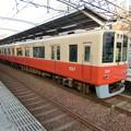 Photos: 阪神:8000系(8247F)-01