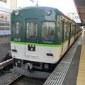 Photos: 京阪:2600系(2634F)-01