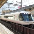 Photos: 近鉄:26000系(26102F)-02