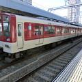 Photos: 近鉄:5800系(5802F)-04