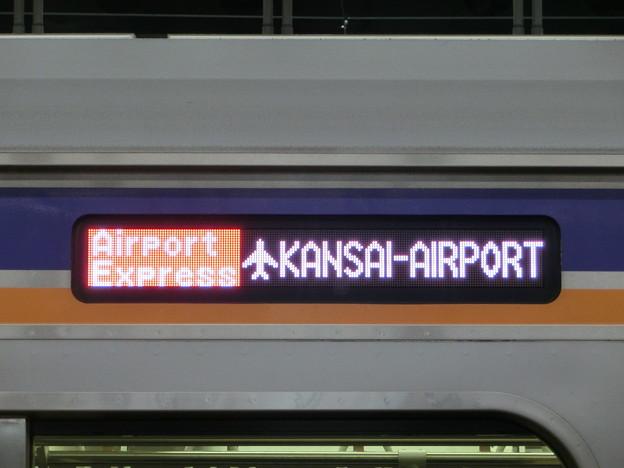 南海8000系:AirportExpress KANSAI-AIRPORT