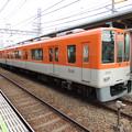 Photos: 阪神:8000系(8243F)-02