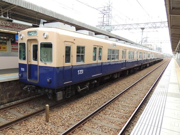 Photos: 阪神:5000系(5331F)-03
