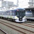 写真: 京阪:3000系(3006F)-02