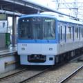 Photos: 阪神:5500系(5505F)-01