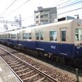 Photos: 阪神:5000系(5009F)-01