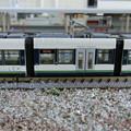 模型:GREEN MOVER LEX-03