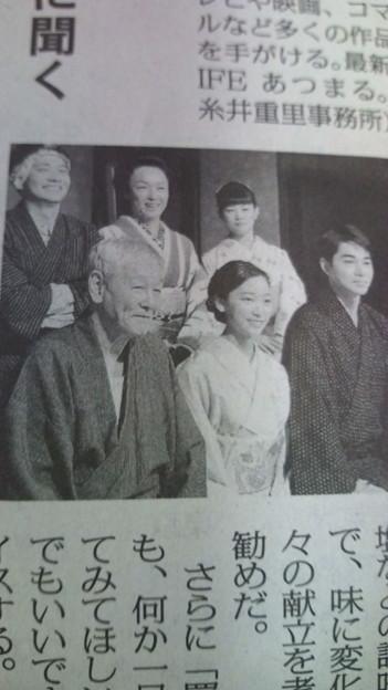 笠智衆の画像 p1_15