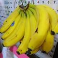 Photos: 一房298円♪…