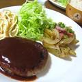 Photos: 今夜はハンバーグ定食風…