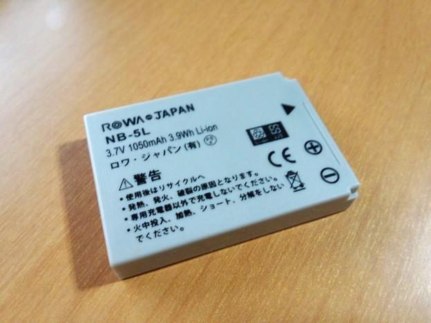 互換バッテリー…