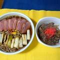 Photos: 上鴨南蛮蕎麦&牛丼の小丼・・・
