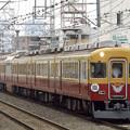 京阪旧3000系特急車[クラシックタイプ]