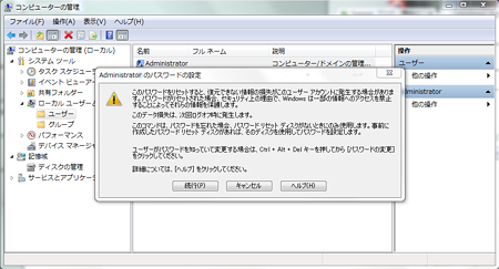 admin_pass6