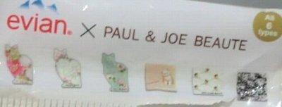 pPAUL&JOE BEAUTE オリジナルふせんメモ