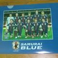 ファミリーマート限定 サッカー日本代表オリジナルクリアファイル
