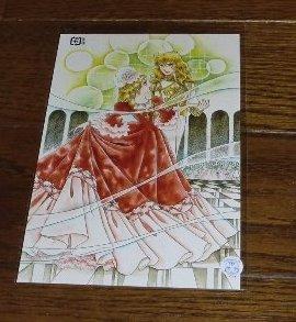 ベルサイユのばら展 ポストカード