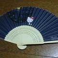 洋服の青山 ハローキティ オリジナル扇子 2013