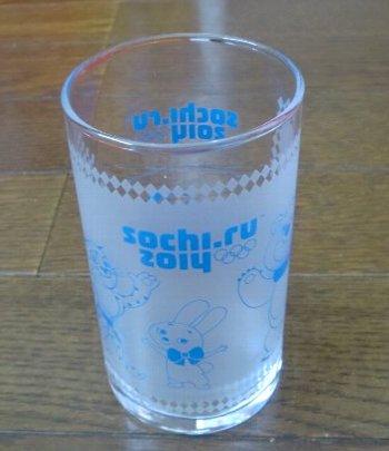 アクエリアス ソチ冬季オリンピック オリジナルグラス