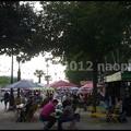 Photos: P3220045