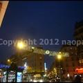 Photos: P3340487