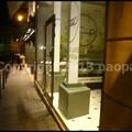 Photos: P3420069