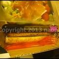 Photos: P3370132