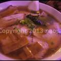 Photos: P3400648