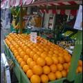 Photos: P3620573
