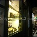 Photos: P3720083