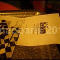 Photos: P3790566