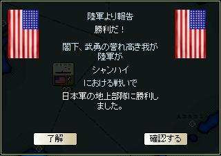 http://kura2.photozou.jp/pub/135/2537135/photo/173880391_org.png