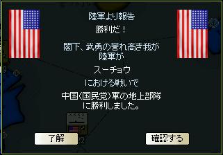 http://kura2.photozou.jp/pub/135/2537135/photo/173880426_org.png