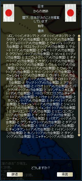 http://kura2.photozou.jp/pub/135/2537135/photo/173880519_org.png