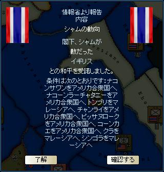 http://kura2.photozou.jp/pub/135/2537135/photo/180094466_org.v1371281649.png