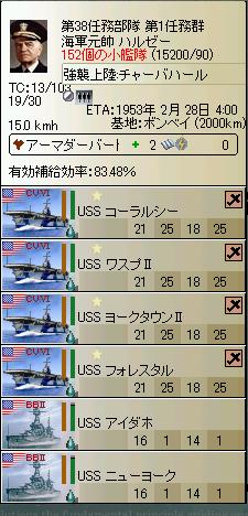 http://kura2.photozou.jp/pub/135/2537135/photo/180094521_org.png