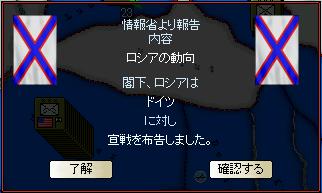 http://kura2.photozou.jp/pub/135/2537135/photo/180094621_org.png