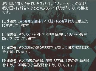 http://kura2.photozou.jp/pub/135/2537135/photo/180094733_org.png