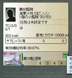 http://kura2.photozou.jp/pub/135/2537135/photo/180094803_org.png