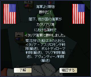 http://kura2.photozou.jp/pub/135/2537135/photo/180094841_org.png